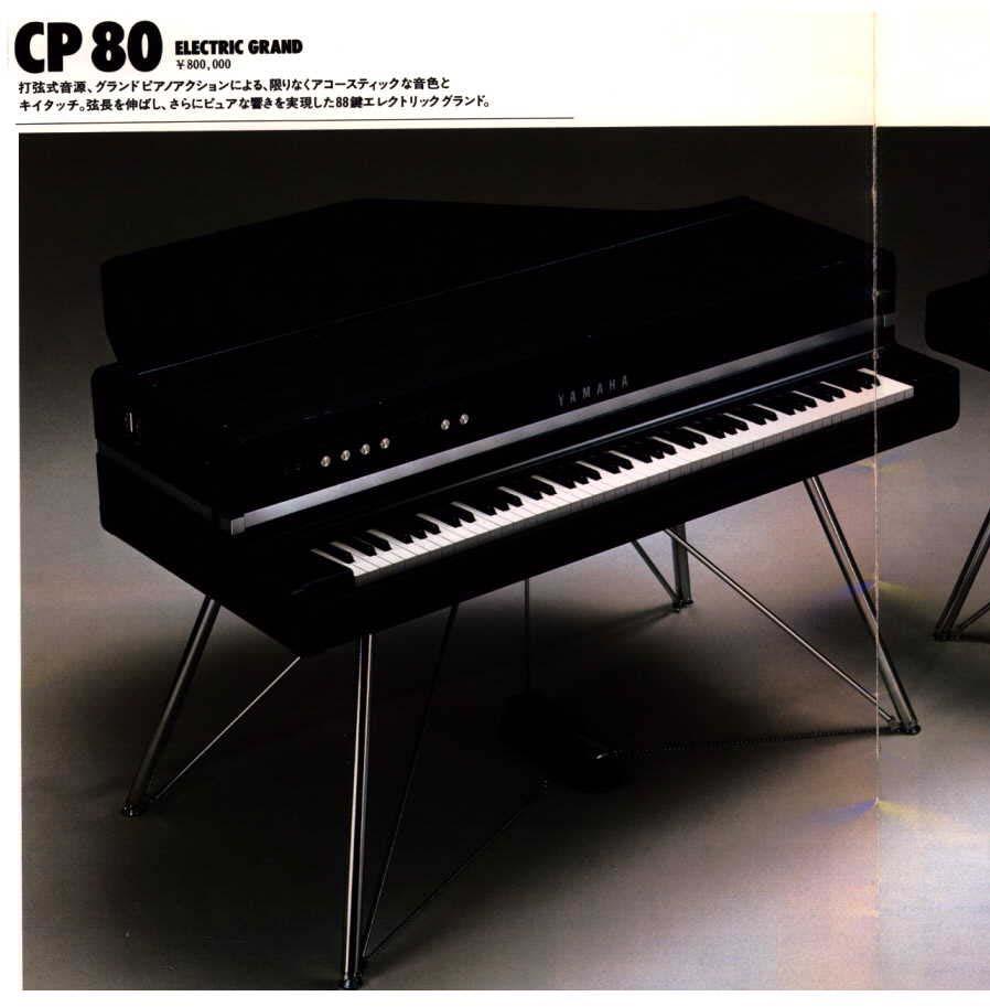 Les Claviers de Base Cp80